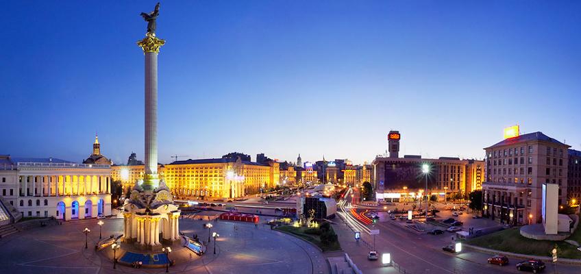 Kijev (visitukraine.com)
