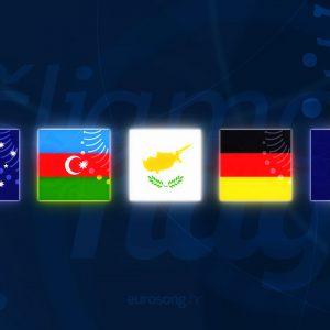 Razmišljamo naglas – Eurosong 2018. (1)