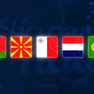 Razmišljamo naglas – Eurosong 2018. (6)