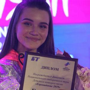 Liza Misnikova putuje u Gliwice
