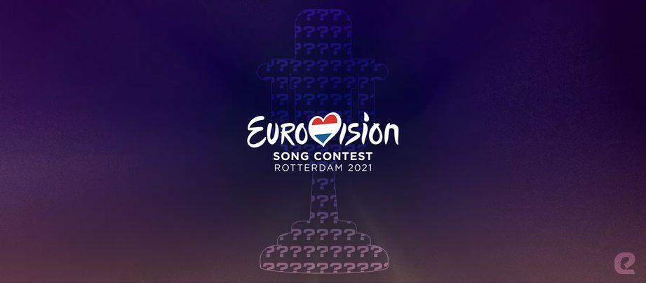 Logo Eurosonga 2021. za kviz o Eurosongu